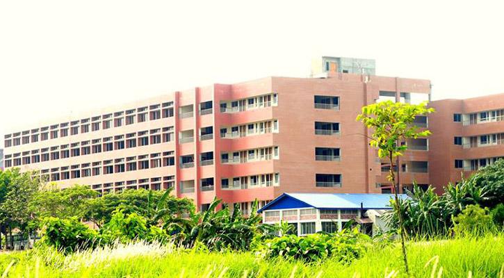 Gono University