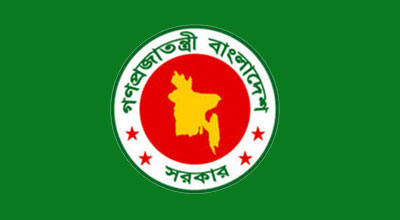 Government of Bangladesh