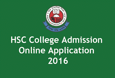 HSC admission 2016 : How to apply