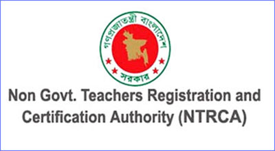 12th NTRCA Teachers Registration Result out