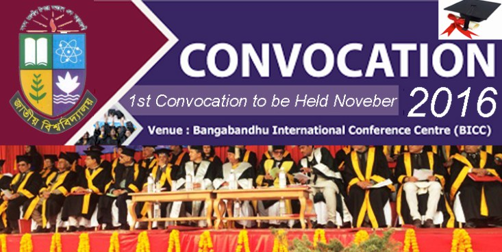 First convocation of National University to be held on November