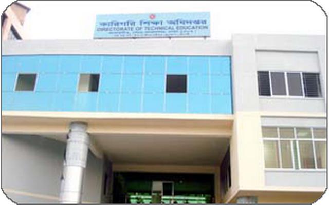 Polytechnic admission result 2016