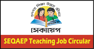 SEQAEP assistant teacher circular