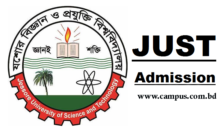 Admission test of JUST is on November 6 & 7