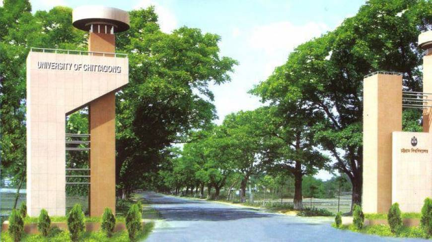 Chittagong University Admission time and dates